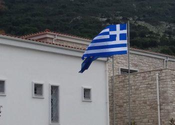 Δωρεά Σημαιών